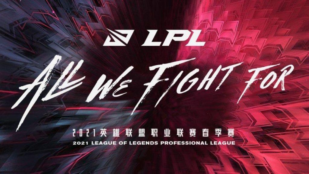 League-of-Legends-2021-LPL-SpringSplit